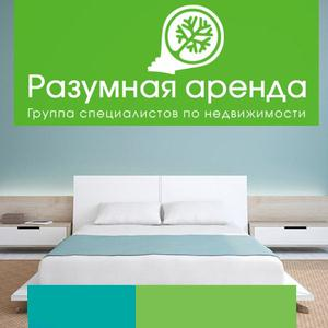 Аренда квартир и офисов Семикаракорска