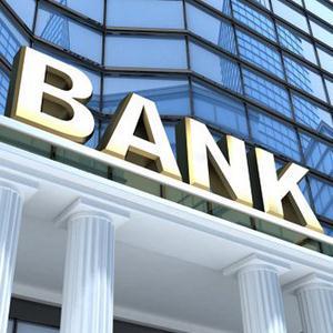 Банки Семикаракорска