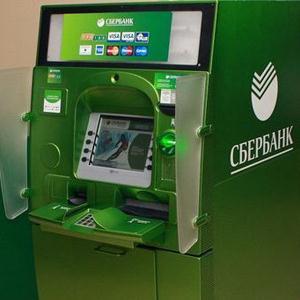 Банкоматы Семикаракорска