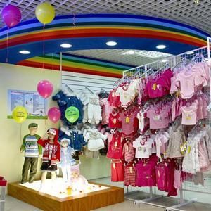 Детские магазины Семикаракорска