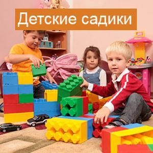 Детские сады Семикаракорска