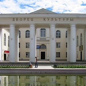 Дворцы и дома культуры Семикаракорска