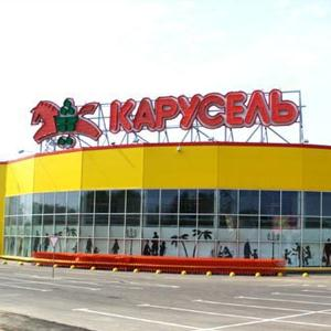 Гипермаркеты Семикаракорска