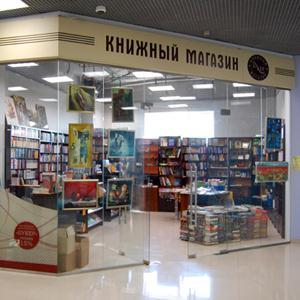 Книжные магазины Семикаракорска