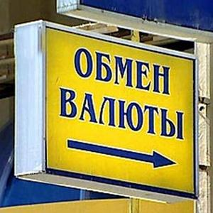 Обмен валют Семикаракорска