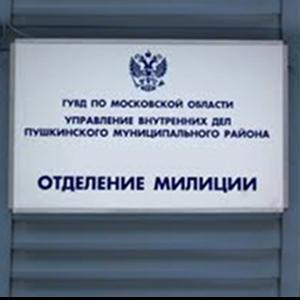 Отделения полиции Семикаракорска