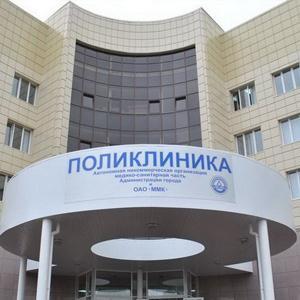 Поликлиники Семикаракорска