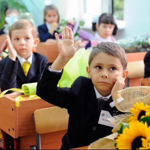 Школы Семикаракорска