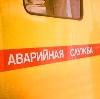 Аварийные службы в Семикаракорске