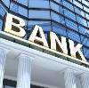 Банки в Семикаракорске
