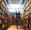 Библиотеки в Семикаракорске