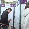 Центры занятости в Семикаракорске