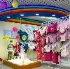Детские магазины в Семикаракорске