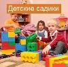 Детские сады в Семикаракорске