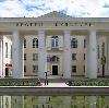 Дворцы и дома культуры в Семикаракорске