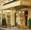 Гостиницы в Семикаракорске