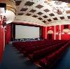 Кинотеатры в Семикаракорске