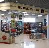 Книжные магазины в Семикаракорске