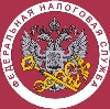 Налоговые инспекции, службы в Семикаракорске