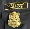 Судебные приставы в Семикаракорске