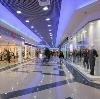 Торговые центры в Семикаракорске