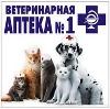Ветеринарные аптеки в Семикаракорске