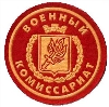 Военкоматы, комиссариаты в Семикаракорске