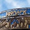 Зоопарки в Семикаракорске