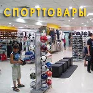 Спортивные магазины Семикаракорска