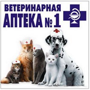 Ветеринарные аптеки Семикаракорска