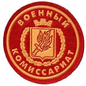 Военкоматы, комиссариаты Семикаракорска